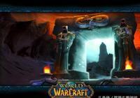 魔獸世界:玩家對於懷舊服的看法