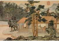 觀佳藝術|文徵明真賞齋圖、玉川圖、惠山茶會圖