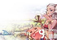 搞趣網:仙境傳說RO手遊同人小說分享