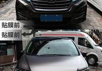 本田艾力紳車身改色貼膜電光金屬灰