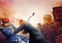 刺馬案背後原因或是慈禧犯了眾怒,這一官職成為湘軍集團的禁臠!