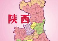 陝西的朋友,這裡總有一個地方屬於你的家鄉,找到了嗎?值得轉發