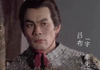 劉備戰勝呂布需要三人,曹操需要六將,此人一人贏了呂布