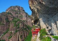 去平和,爬靈通山,拜懸空寺——漳州平和靈通山
