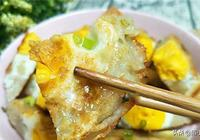 土豆這樣做,米飯都省了,連飯帶菜一鍋就出,聽說蘸醬吃更開胃哦