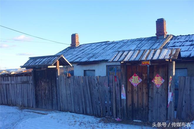 """大興安嶺有一種房子叫""""板夾泥"""",你住過嗎?"""