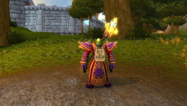 魔獸世界:需要到敵對主城才能獲得的玩具 化身末日預言者