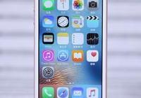 為什麼傳說中的華強北的有些蘋果手機價格那麼低,渠道是哪裡啊?