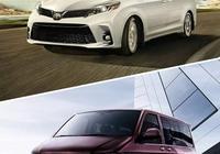 埃爾法加價,GL8太街車,選進口MPV,邁特威PK豐田塞納