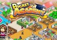 模擬遊戲《口袋學院物語》2月7日登陸SWITCH