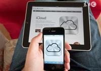 iCloud是什麼?iCloud怎麼用?