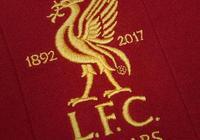 皇馬、尤文、利物浦,這些足球俱樂部換LOGO之後球迷反應如何