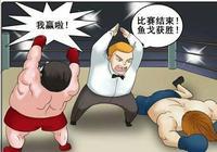 男人想要擁有必勝的把握,必須在身體上搞垮對方|歪果仁漫畫