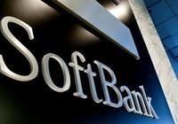 軟銀創下新紀錄:930億美元投資技術初創企業