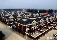 一套房子買來時120萬,現在能賣到200萬,出租一年能收2萬租金,如何處理這套房比較合適?