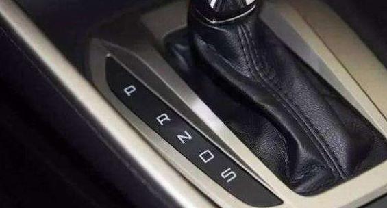 用這種方式記住自動擋上的擋位,老司機也不怕開不好車了!