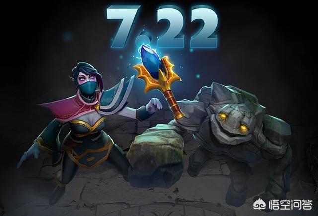刀塔2的7.22版本更新,A仗敵法師能讓敵方英雄增加70秒冷卻時間,謎團大招要廢了嗎?