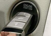 """汽車鑰匙上有3個""""小機關"""",車主把車開報廢都不知道,太浪費了"""