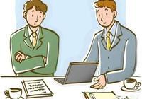 從上家公司離職,以前接手的同事老是來問事情怎麼做,該如何委婉地拒絕?