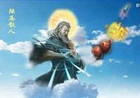 陸壓道君作為散仙,為何能逃過封神大劫?看看他來歷以及送的禮物
