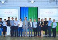 香港全港各區工商聯會蒞臨58優品參觀指導