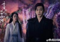 為什麼楊紫跟鄧倫容易被炒cp呢?