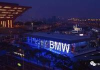 全新BMW上海體驗中心揭幕
