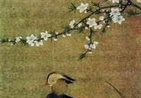 《桃花鴛鴦圖》軼事