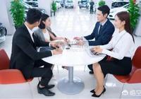 買車有什麼和銷售談價格的技巧?
