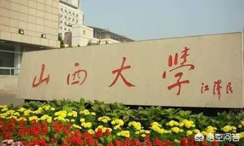 李彥宏為山西陽泉做了那些好事?你怎麼看?