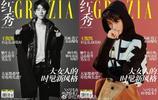 王俊凱紅秀雙封面 正片精彩來襲,大學軍訓後小凱的第一次封面!