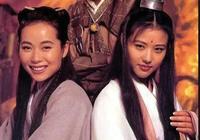 你心目中最符合原著的趙敏和周芷若是哪兩個演員扮演的?