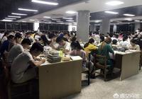為了就業好選擇考研,只考上了二本院校的研究生,有必要去讀嗎?