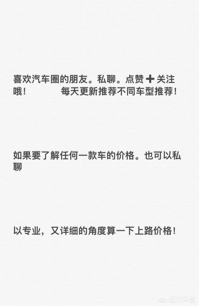 最近想購車,預算14-15萬之間,看中榮威RX5和本田繽智,大家會怎麼選?