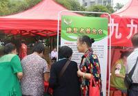 株洲天元區濱江社區舉辦歡度重陽大型敬老聯歡活動
