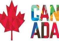 假如大學四年,在加拿大(多倫多)讀,要多少錢才夠用?