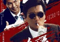 你認為吳宇森最經典的電影是哪一部?為什麼?