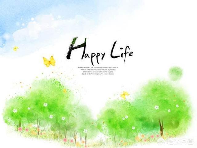 一輩子捨不得吃、喝的人,最終會活得幸福嗎?