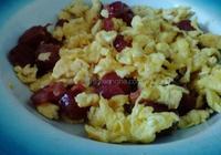 臘腸炒雞蛋
