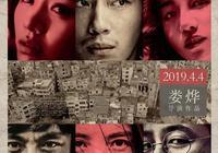 中國最勾魂的女演員是不是小宋佳?