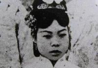 史上第一個和皇帝離婚的妃子,抗戰勝利後嫁國民軍官,44歲去世