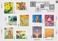 日本將於6月7日發行《日本的繪畫》郵票
