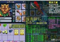 夢幻西遊:全身150無級別的第一69玩家,遭多人追殺,人氣暴跌!