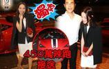幸福滿滿!鄭嘉穎開450萬的紅色法拉利,帶女友陳凱琳吃法菜!