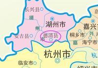 浙江一個縣,縣名很富哲理,人口近50萬