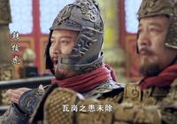 河南的一個縣,是韓擒虎的故鄉,他曾俘獲陳叔寶!