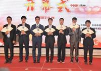 浙江平湖舉行第29屆亞洲電視圍棋快棋賽