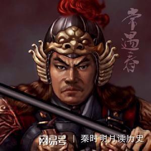 常遇春的傳人大明王朝的第二代戰神
