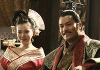 劉邦當皇帝后,非常喜歡戚夫人和劉如意,為何又要立呂雉為皇后?