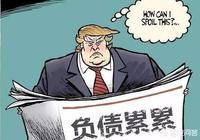 """22萬億美債似""""龐氏騙局"""",還能繼續玩下去嗎?"""